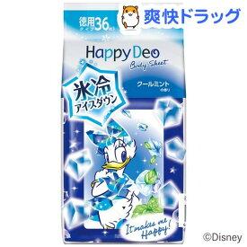 マンダム ハッピーデオ ボディシート アイスダウン クールミントの香り(36枚入)【ハッピーデオ】