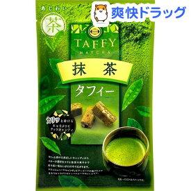 抹茶タフィー(74g)