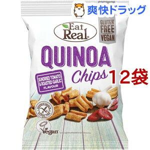 イートリアル キヌアチップス ドライトマト&ローストガーリック(30g*12袋セット)