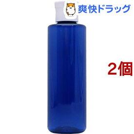 フレーバーライフ ペットボトル容器 コバルト 200ml(1コ入*2コセット)