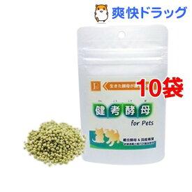 PN 健考酵母 for Pets(45g*10袋セット)【PN(ペットニーム)】