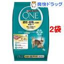 ピュリナワン キャット 避妊・去勢した猫の体重ケア ターキー(4kg*2コセット)【dalc_purinaone】【ピュリナワン(PURIN…