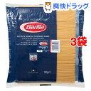 バリラ No.5(1.7mm) スパゲッティ 業務用(5kg*3セット)【バリラ(Barilla)】【送料無料】
