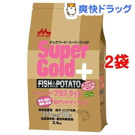 スーパーゴールド フィッシュ&ポテト プラスライト 肥満・関節の健康に配慮(2.4kg*2コセット)【スーパーゴールド】