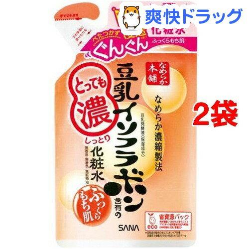サナ なめらか本舗 とってもしっとり化粧水 つめかえ用(180mL*2コセット)【なめらか本舗】