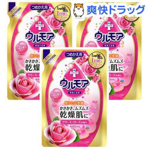 保湿入浴液 ウルモア クリーミーローズの香り つめかえ用(480mL*3コセット)【ウルモア】