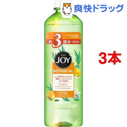 ジョイ ボタニカル ベルガモット&ティーツリー 詰替(440mL*3コセット)【ジョイ(Joy)】