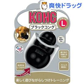 ブラックコング Lサイズ(1個入)【コング】