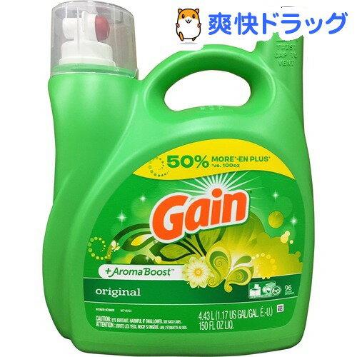 ゲイン オリジナル 洗濯用洗剤(4.43L)【ゲイン(Gain)】