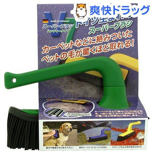 V7スーパーブラシ ハンディータイプ グリーン(1コ入)【V7(ブイセブン)】【送料無料】