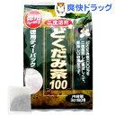 徳用 どくだみ茶100(3g*60包入)
