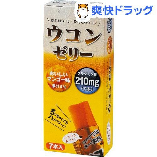 ウコンゼリー マンゴー味(10g*7本入)【天洋社薬品】