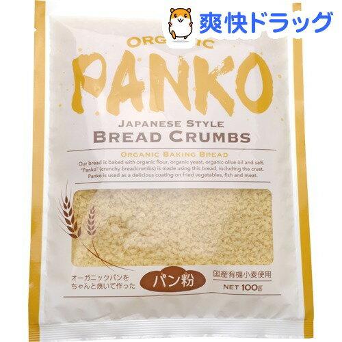 オーガニックパン粉(100g)【風と光】