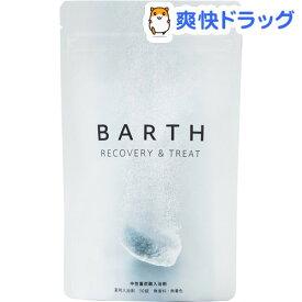 薬用BARTH中性重炭酸入浴剤(15g*90錠)