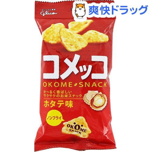 コメッコ ホタテ味(39g)