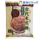 古代米煎餅(14枚入)