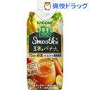 カゴメ 野菜生活100 スムージー 豆乳バナナミックス(330mL*12本入)【野菜生活】【送料無料】