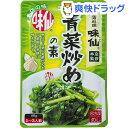コーミ 味仙 青菜炒めの素(80g)