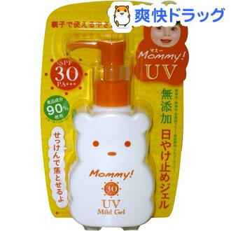 Mommy UV mild gel (100 g) / Sun protection