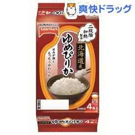 北海道産ゆめぴりか 分割(150g*4食入)【たきたてご飯】