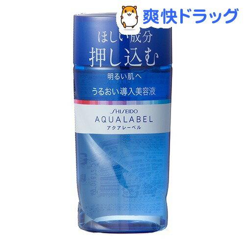 資生堂 アクアレーベル アクアエフェクターWT(130mL)【アクアレーベル】