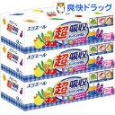 エリエール 超吸収キッチンタオル ボックス(75組*3カートン)【daio35shunen】大王製紙【エリエール】[キッチンペーパー]