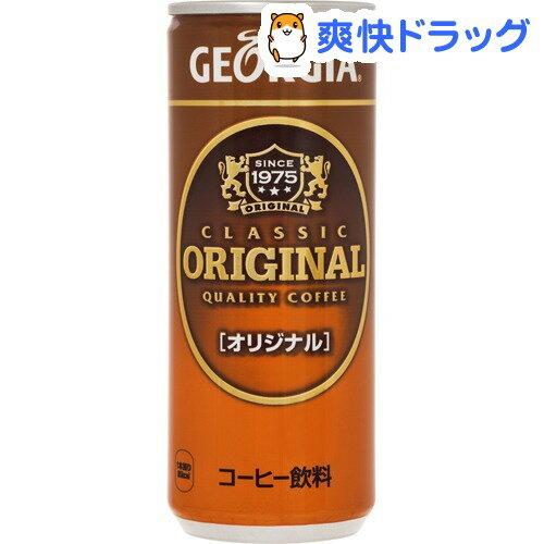 ジョージア オリジナル(250g*30本入)【ジョージア】[ジョージア オリジナル 250 コカ・コーラ コカコーラ]