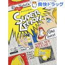 ノーベル製菓 スーパーレモンキャンデー(88g)