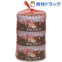 ノザキの牛肉大和煮(87g*3缶)【ノザキ(NOZAKI'S)】