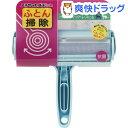 N77F エチケットブラシdeふとん掃除(1コ入)