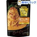 ハインツ 大人むけのパスタ 紅ずわい蟹のトマトクリーム スープ仕立て(180g)【ハインツ(HEINZ)】