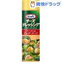 クラフト チーズドレッシング ベーコン&チェダーチーズ(175mL)
