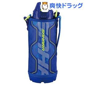 タイガー ステンレスボトル サハラ2WAY 0.8L ブルー MBO-G080B(1コ入)【タイガー(TIGER)】