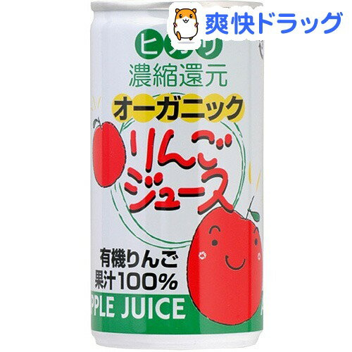 ヒカリ オーガニックりんごジュース 43403(190g)