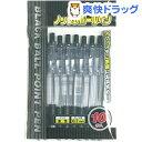 ノック式ボールペン(10本入)【170414_soukai】【170428_soukai】