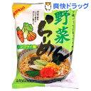 野菜らーめん ノンフライ(90g)[インスタントラーメン]