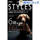 サンライズ スタイルズ ミニチュアダックスフンド用 6歳以上用(600g)【スタイルズ(STYLES)】