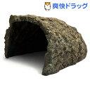 ロックシェルターHG XL(1コ入)[シェルター]【送料無料】