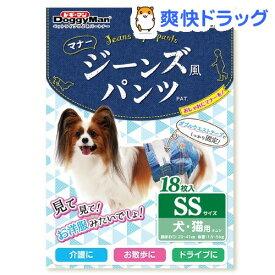 ドギーマン ジーンズ風パンツ SS(18枚入)【ドギーマン(Doggy Man)】