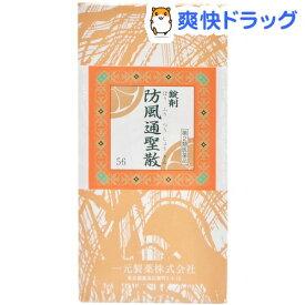 【第2類医薬品】一元 錠剤防風通聖散(1000錠)