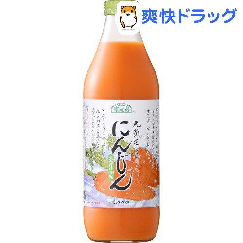 マルカイ 順造選 にんじん(人参汁100%)(1L)【順造選】