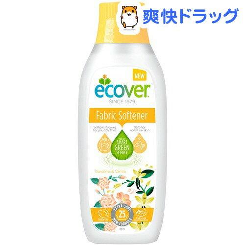エコベール ファブリックソフナー サン(750mL)【エコベール(ECOVER)】