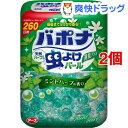 バポナ 天然ハーブの虫よけパール 260日用 ミントハーブの香り(380g*2個セット)【バポナ】