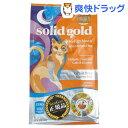 ソリッドゴールド インディゴムーン(1.3kg)【ソリッドゴールド】【送料無料】