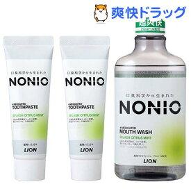 ノニオ ハミガキ スプラッシュシトラスミント 2個+マウスウォッシュ スプラッシュ(1セット)【u9m】【ノニオ(NONIO)】