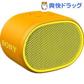 ソニー ワイヤレスポータブルスピーカー SRS-XB01 イエロー(1台)【SONY(ソニー)】