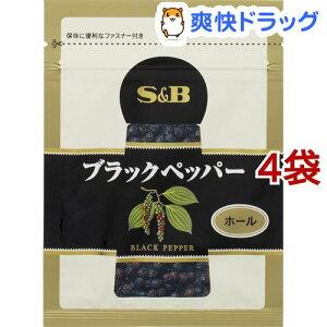S&B ブラックペッパー ホール 袋入り(35g*4袋セット)