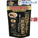 【訳あり】醗酵黒にんにく 卵黄香醋90(270球*2袋セット)【ミナミヘルシーフーズ】