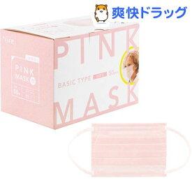 不織布マスク こどもサイズ 個包装 ピンク(50枚入)