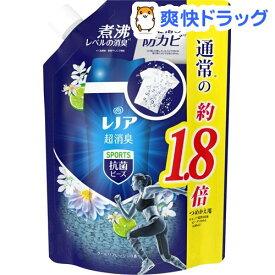 レノア 本格消臭 スポーツ 抗菌ビーズ クールリフレッシュの香り つめかえ用 特大(760ml)【レノア】
